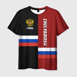 CHELYABINSK (Челябинск)