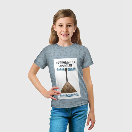 Детская футболка 3D  Фото 03, Нейромонах Феофан