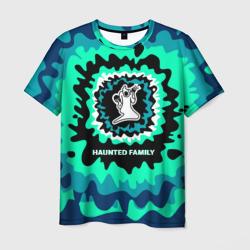 Haunted Family