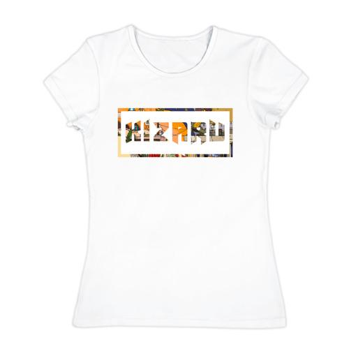 Женская футболка хлопок  Фото 01, Kizaru