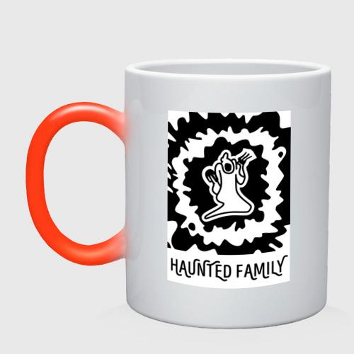 Кружка хамелеон  Фото 01, Haunted Family