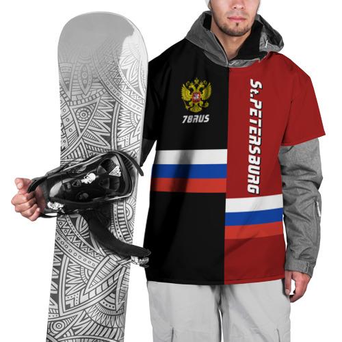 Накидка на куртку 3D  Фото 01, St.Petersburg Санкт-Петербург