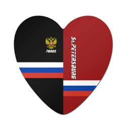 St.Petersburg Санкт-Петербург
