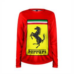 Ferrari Only