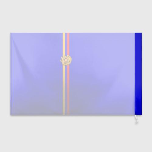 Флаг 3D  Фото 02, Армения, лента с гербом