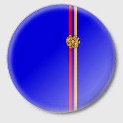 Армения, лента с гербом