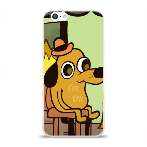 Чехол для Apple iPhone 6 силиконовый глянцевый  Фото 01, This is fine