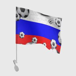 Фанат сборной России