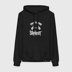 Вот кто любит Slipknot