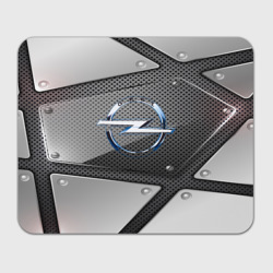 Opel metalic 2018