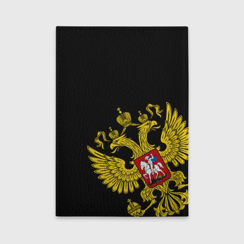 Обложка для автодокументов  Фото 02, Флаг и Герб  России