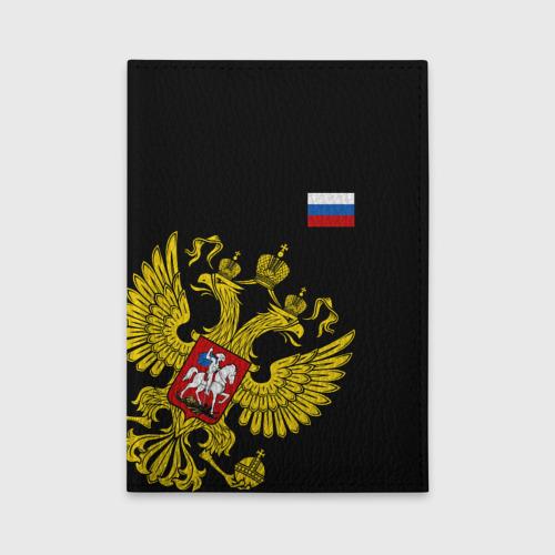 Обложка для автодокументов  Фото 01, Флаг и Герб  России