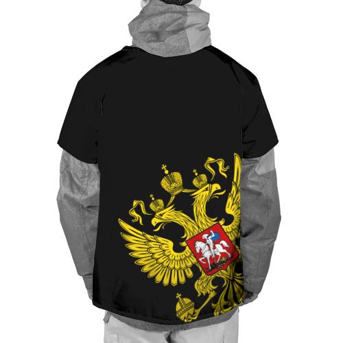 Накидка на куртку 3D  Фото 02, Флаг и Герб  России