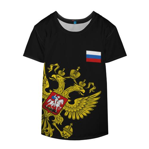 Накидка на куртку 3D  Фото 04, Флаг и Герб  России