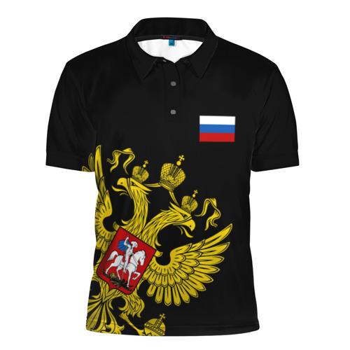Флаг и Герб  России