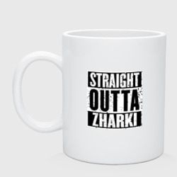 Straight outta Zharki