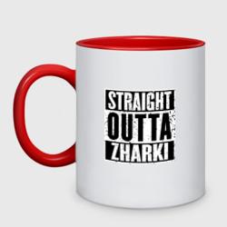 Straight outta Zharki