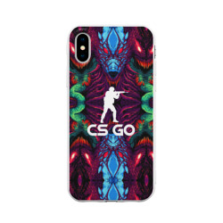 CS GO hyper beast collection