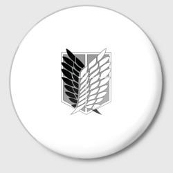 Атака Титанов (эмблема) #11