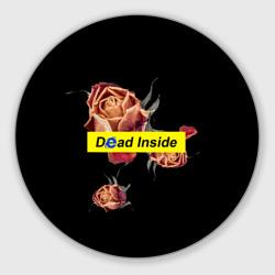 DeadInside v0.2
