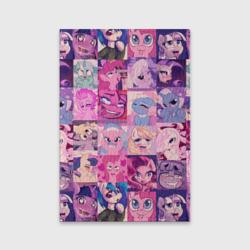 My Little Pony Ahegao