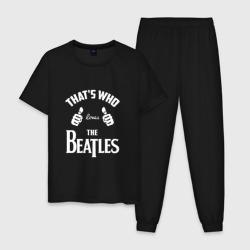 Вот кто любит The Beatles