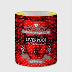Liverpool sport uniform