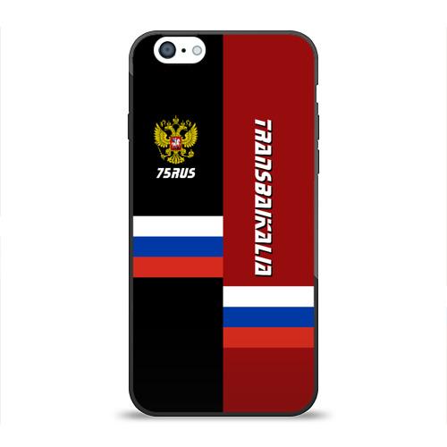 Чехол для Apple iPhone 6 силиконовый глянцевый  Фото 01, Transbaikalia (Забайкалье)