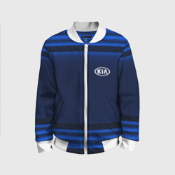 KIA ultra collection
