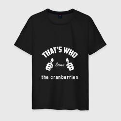 Вот кто любит The Cranberries
