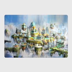 Город в небе