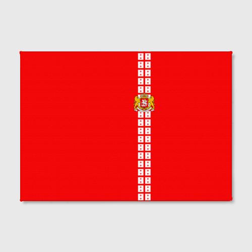 Холст прямоугольный  Фото 02, Грузия, лента с гербом