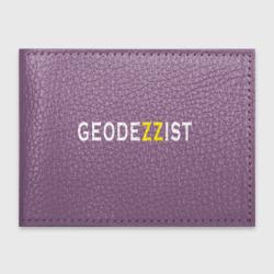 GeodeZZist