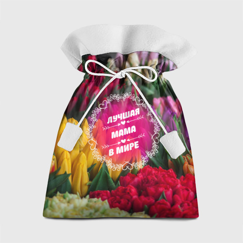 Подарочный 3D мешок  Фото 01, Лучшая мама в мире