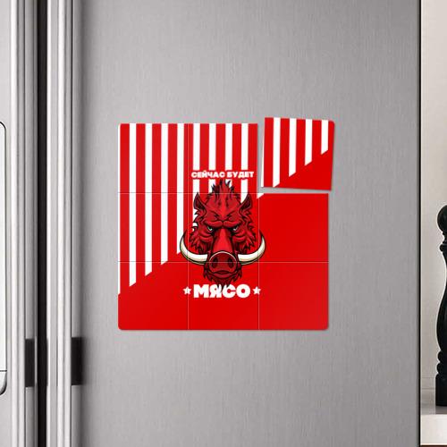 Магнитный плакат 3Х3 Будет мясо Фото 01