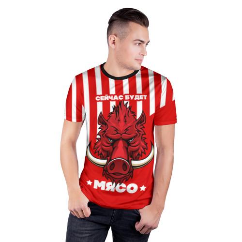 Мужская футболка 3D спортивная Будет мясо Фото 01