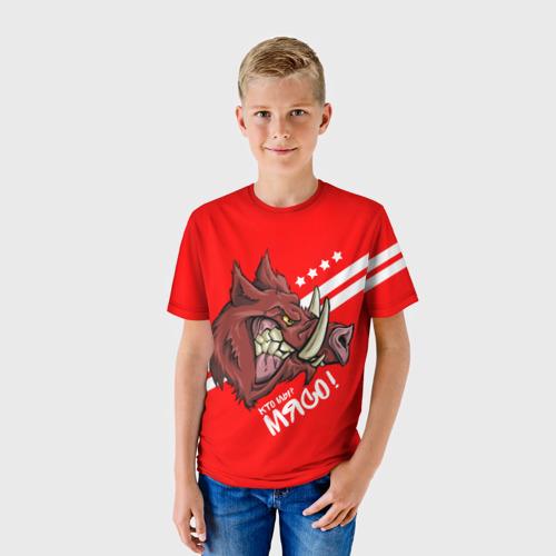 Детская футболка 3D Кто мы? Мясо!