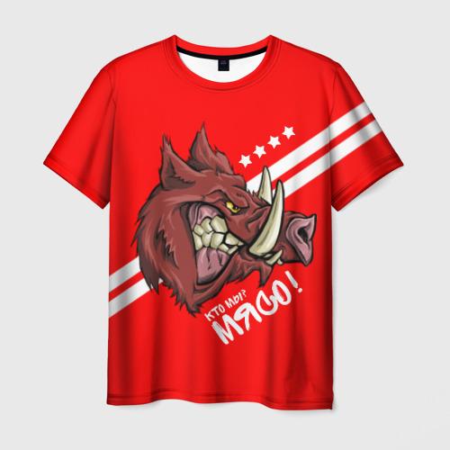 Мужская футболка 3D Кто мы? Мясо!