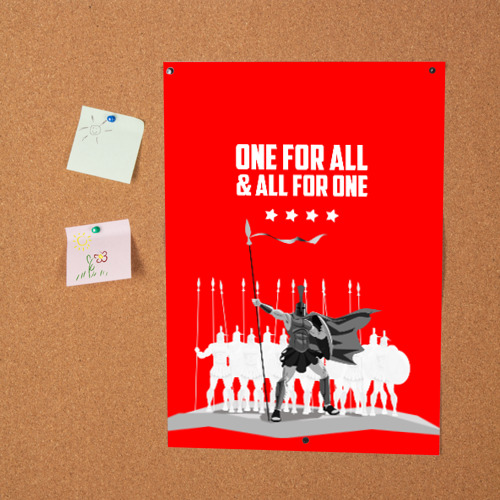 One for all & all for one!