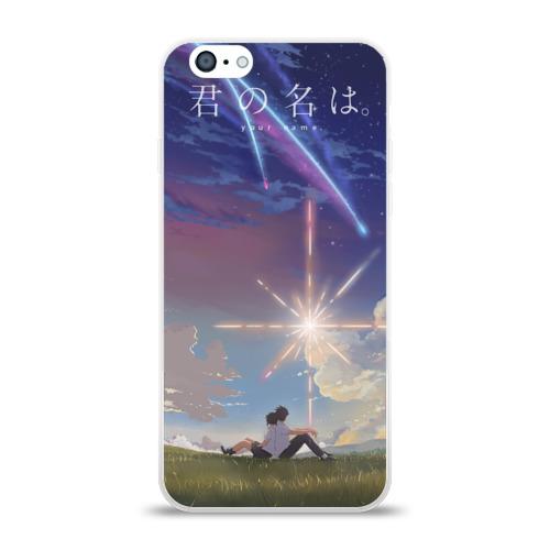 Чехол для Apple iPhone 6 силиконовый глянцевый  Фото 01, Kimi no na wa