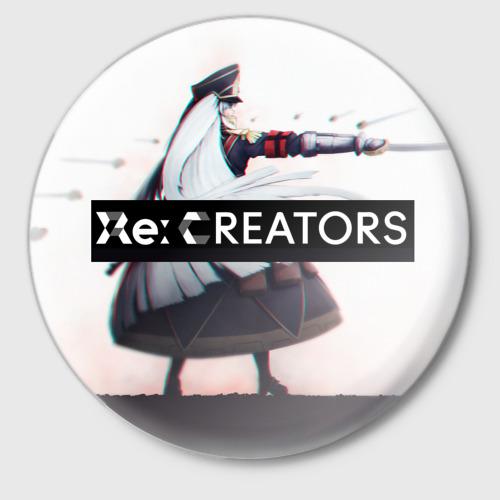 Re:Creators 11