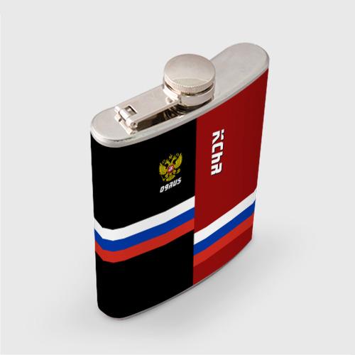 Фляга  Фото 02, KChR (Карачаево-Черкесия)
