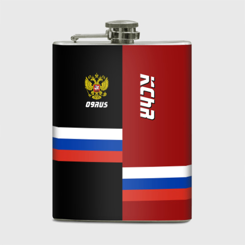 Фляга  Фото 01, KChR (Карачаево-Черкесия)
