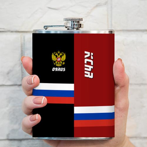 Фляга  Фото 03, KChR (Карачаево-Черкесия)