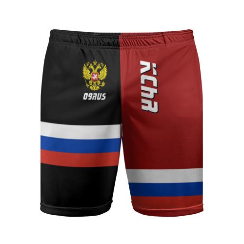 Мужские шорты 3D спортивные KChR (Карачаево-Черкесия)