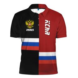 KChR (Карачаево-Черкесия)