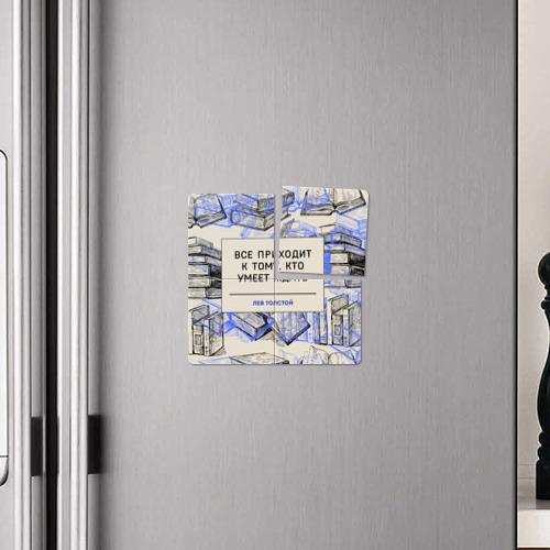 Магнитный плакат 2Х2  Фото 04, Цитаты Толстого