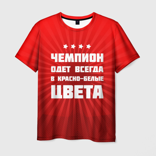 Мужская футболка 3D Цвета чемпиона