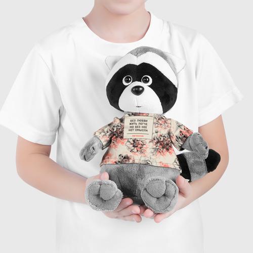 Енотик в футболке 3D  Фото 04, Цитаты Льва Толстого