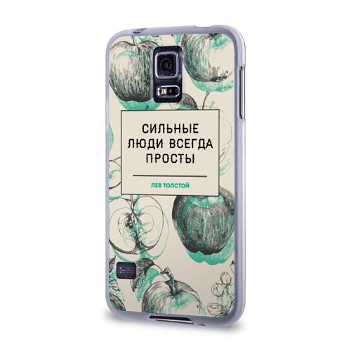 Чехол для Samsung Galaxy S5 силиконовый  Фото 03, Цитаты Льва Толстого